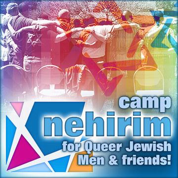 Camp Nehirim