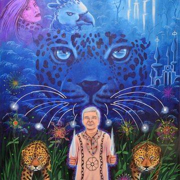 Jaguar Odyssey – 3 Ayahuasca Ceremonies – January 21-25