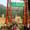 Hotel Vyas & Nirwana Yoga