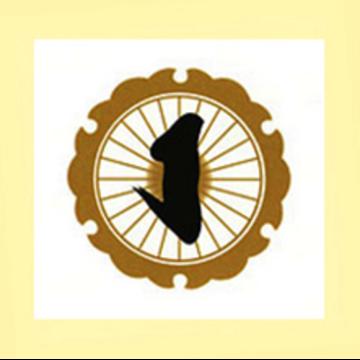 Mahamudra Retreat