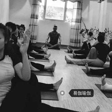 Aadi Yoga School Rishikesh India