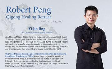 Robert Peng's Qigong Healing Retreat