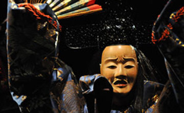 A Noh Theatre Performance of Sumida River