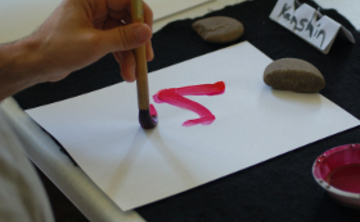 Calligraphy in Color: Four-Day Retreat