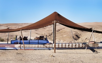 Marrakech Desert Retreat, Morocco - Coming Into Your Senses