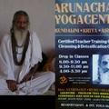 Arunachala Yogacenter