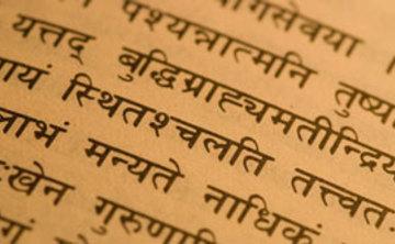 Introduction au Sanskrit / Introduction to Sanskrit