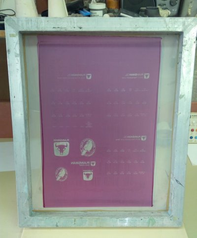 A professionally-made silk screen frame