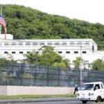EE.UU. advierte a sus ciudadanos «reconsiderar» viajes a Nicaragua por disturbios civiles, Covid-19 y aplicación arbitraria de las leyes