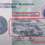 Así es como podés identificar el nuevo billete de 5 córdobas que circulará este 1 de octubre