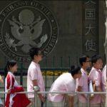 Estados Unidos contempla nuevos cambios a la duración de visas de estudiantes