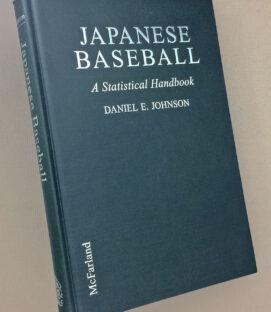 Japanese Baseball Statistical Handbook