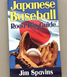 Japanese Baseball Road Trip Guide