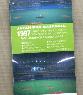 Japan Pro Baseball 1997 Media Guide