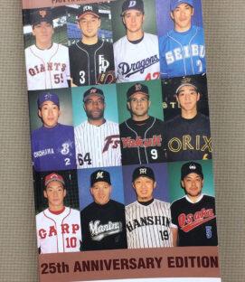 Japan Pro Baseball 2001 Media Guide