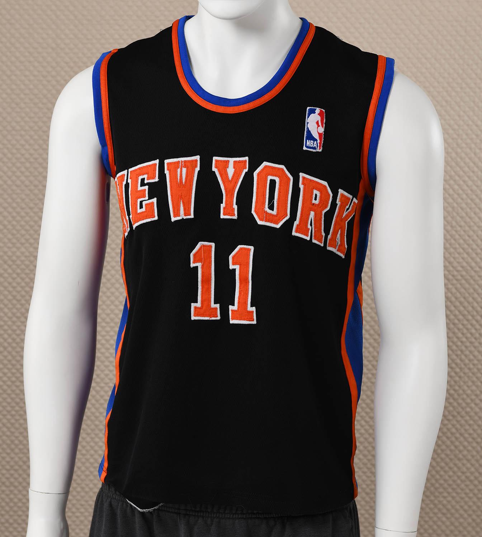 New York Knicks Basketball Jersey