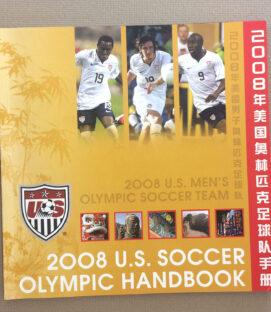 US Soccer MNT 2008 Olympic Handbook