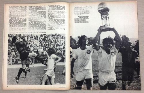 LA Maccabee 1977 US Open Cup