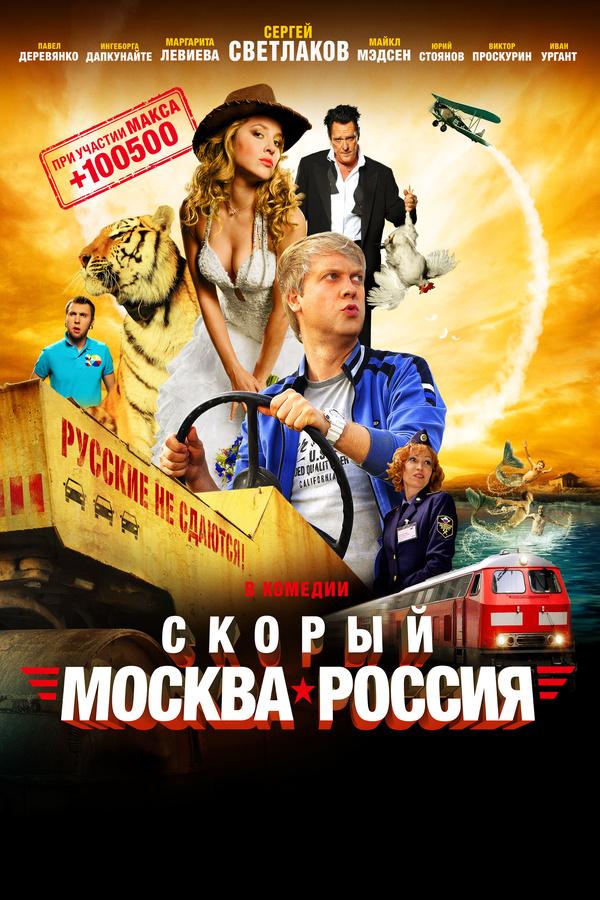russkie-polnometrazhnie-filmi-onlayn-neobichnaya-forma-chlena-foto