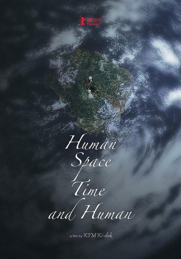 Человек, место, время и снова человек (2018)