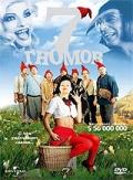 7 гномов (2004)