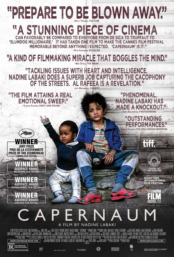 Капернаум (2018)