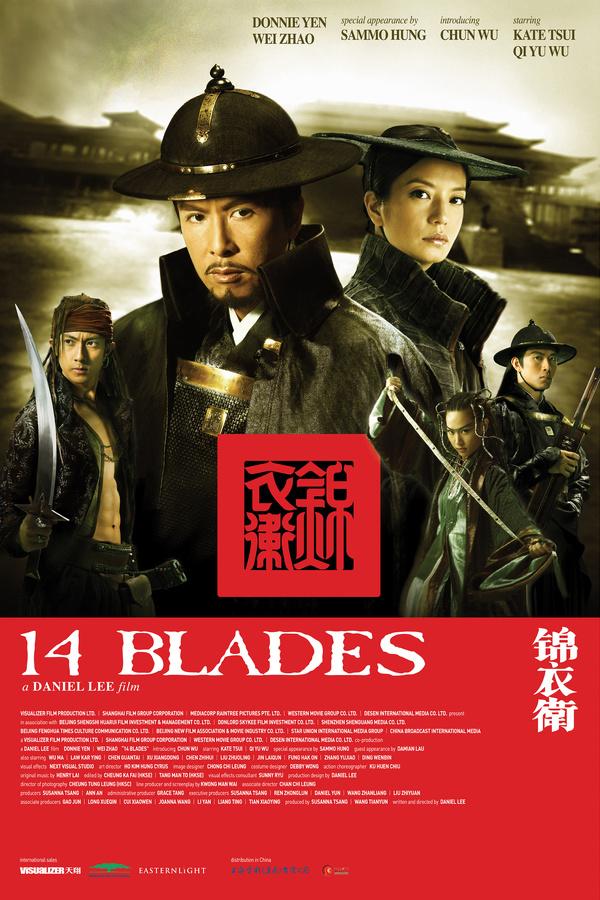 14 клинков (2010)