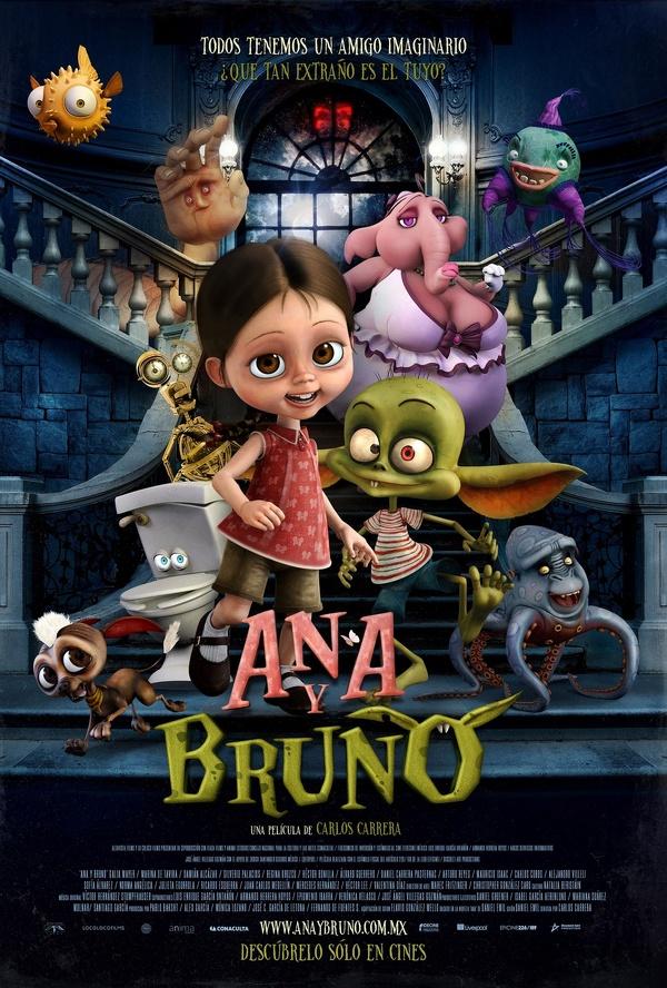 Ана и Бруно (2017)