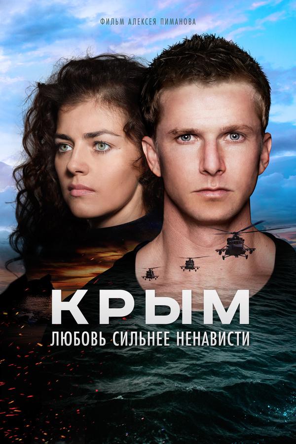 смотреть полнометражные фильмы на русском языке в новом качестве