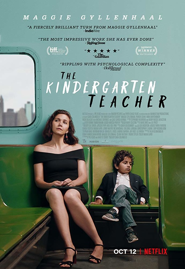 Воспитательница (2018)