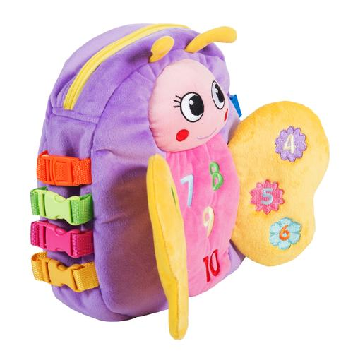 Blossom Butterfly Backpack