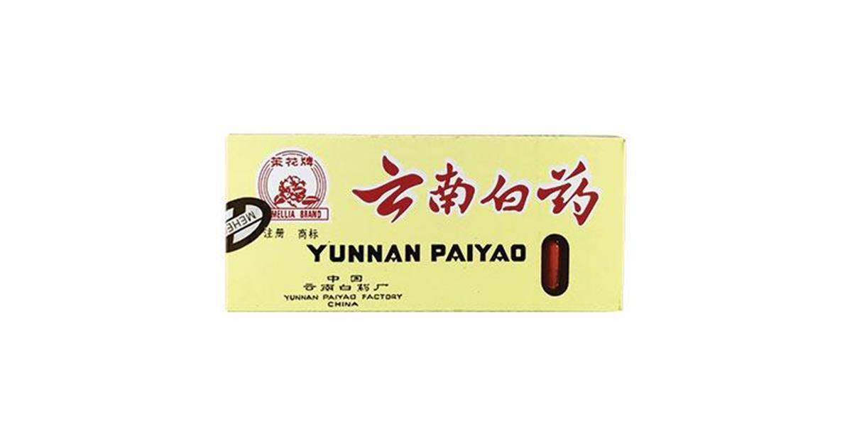 Yunnan Baiyao Pills for Bleeding or Hematoma