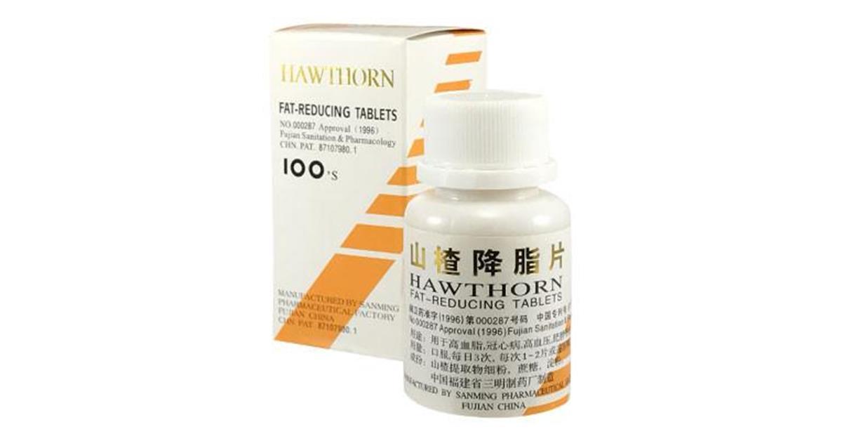Shan Zha Jiang Zhi Pian (Hawthorn Fat-Reducing Tablets)