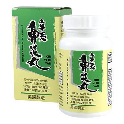 Xin Yi Bi Yan Rhynex Pills