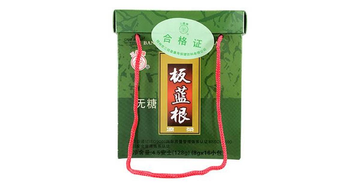 Ban Lan Gen Isatis Root Instant Herbal Tea