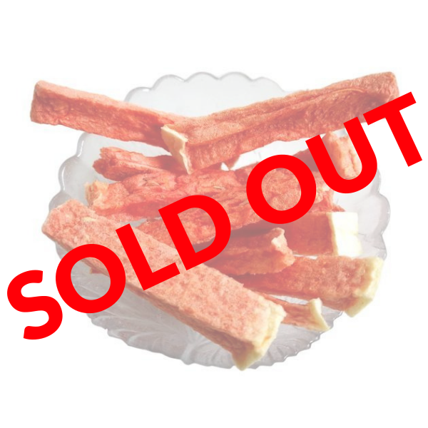 SOLD OUT -  Freeze Dried Watermelon Snack Pouch