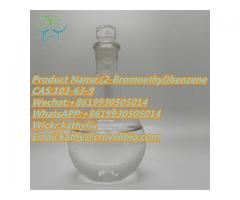 Fast delivery high quality CAS 103-63-9 (2-Bromoethyl)benzene +8619930505014