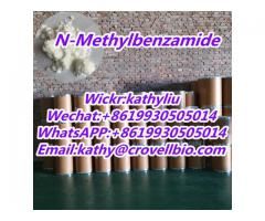 613-93-4 N-Methylbenzamide powder with factory price and certification +86199330505014
