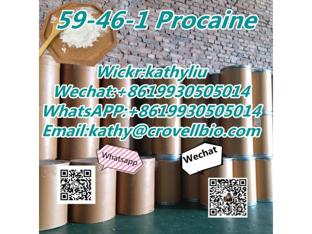 Procaine manufacturer supply CAS 59-46-1 Procaine hcl powder with China factory price +8619930505014