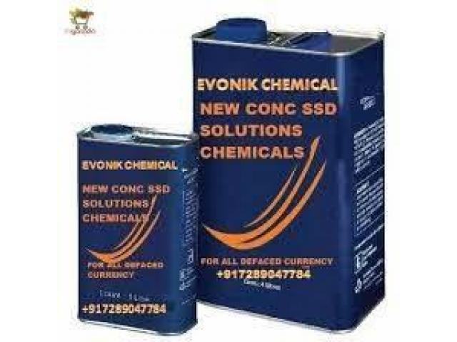 @ ***&>SSD Chemical SOLUTION +27780171131