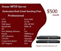 free smtp server for bulk email sending dedicated server for email marketing
