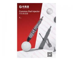 componentes del sistema de inyeccion electronica common rail