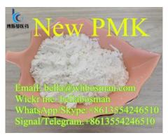 Europe market Newest PMK replacement 2021 China supplier Wickr bellabosman