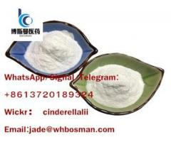 Hot sale,faster delivery iodo-1-phenyl-pentane-1-one 124878-55-3