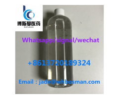 100% pass customs,Pyrrolidine 123-75-1,3-5 day delivery