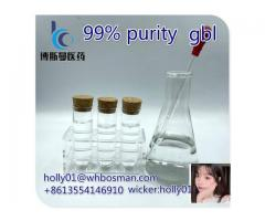 Safe Delivery 4-Hydroxybutyric Acid CAS 96-48-0 GBL with Favorable Price(holly01@whbosman.com