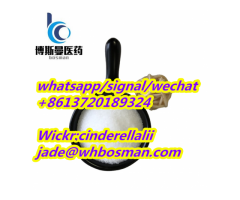 Hot sale,faster delivery Tetracaine 94-24-6