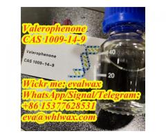 High Purity Valerophenone Liquid CAS 1009-14-9 Ready Stock Fast Delivery