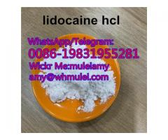 Lidocaine cas73-78-9 lidocaine crystal lidocaine powder