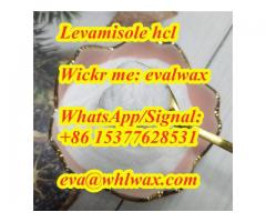 Buy Levamisole Hydrochloride for Veterinary Use CAS 16595-80-5